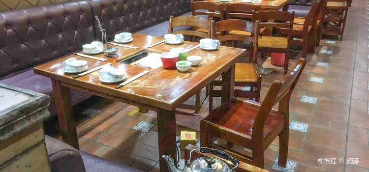 Lijiang Long Ji Ban Yu Yu Restaurant ( Jian She Dong Road )1