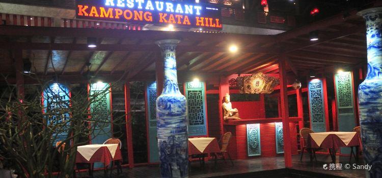 Kampong Kata Hill Restaurant3