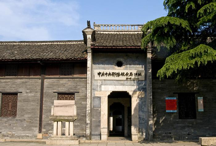 鄂豫皖分局舊址群