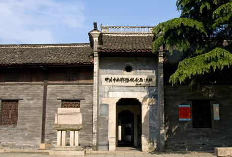 E Yu Wan Branch Office  Old Site Group
