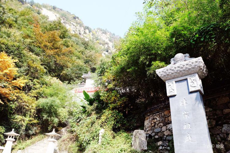 浄業寺(西南門)