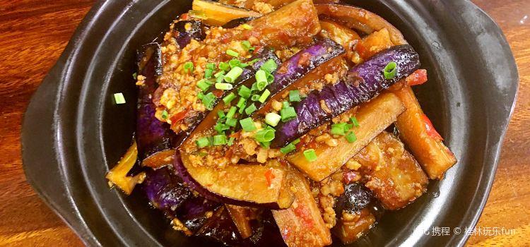 Gui Ke Shan Fang2