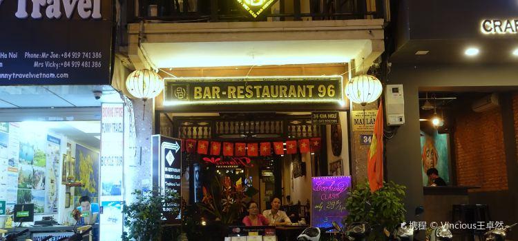 Restaurant 963
