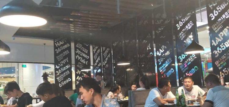 歡樂牧場自助餐廳2