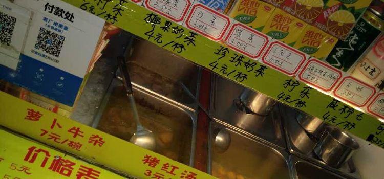 老廣州美食3