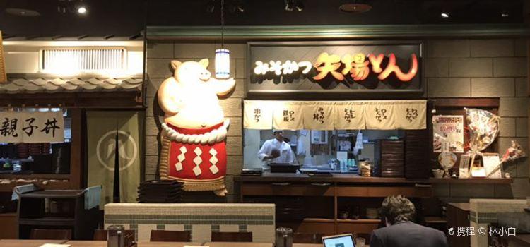 Yabaton Nagoya Lucent2