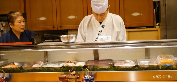 Sushimiyafuji1