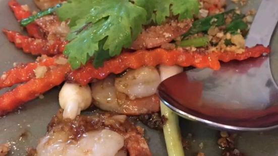 Queen of Curry Thai Restaurant