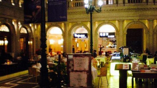葦嘉勞意大利餐廳