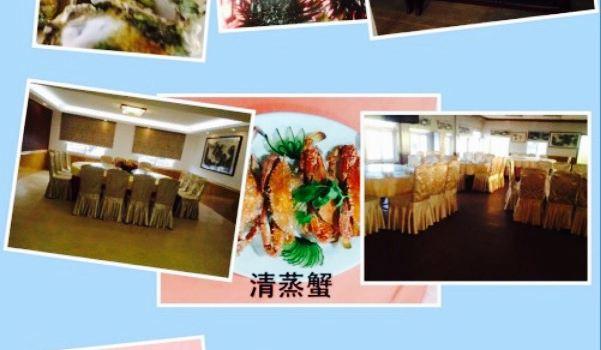 南海3號海上餐廳