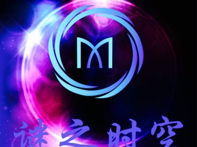 Mizhishikong Escape Room (yinxiangcheng)