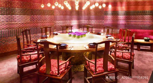 1881 Chinese Restaurant ( Grand Hyatt Shenzhen )1