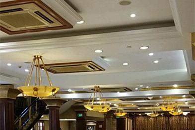 Bao Luo Restaurant1