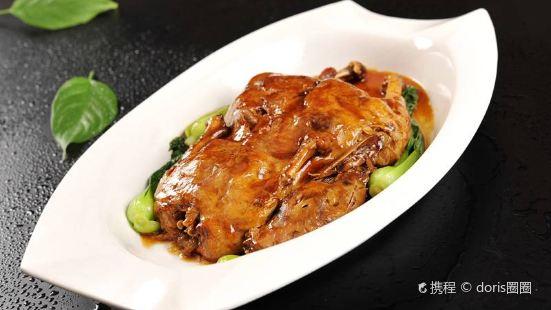 Lao Zheng Xing Restaurant( Fu Zhou Road )