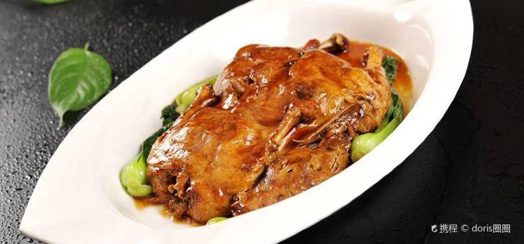 Lao Zheng Xing Restaurant( Fu Zhou Road Dian )