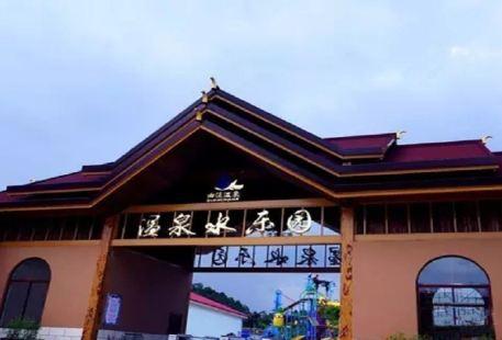 Qujiang Wenquan Shui Amusement Park
