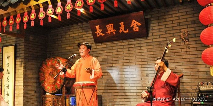 Beiping Sanxiongdi Hot Pot (Guijie)1