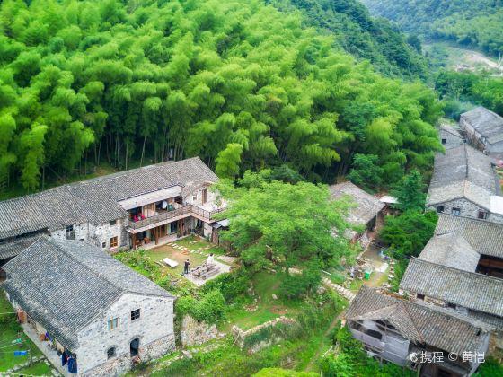 Shengkeng Village