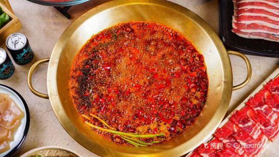 Sichuan Xiang Tian Xia Hot Pot( Chuan Qi )