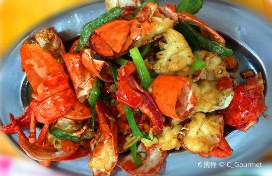 Ye Xiang Shi Wei Xian Seafood