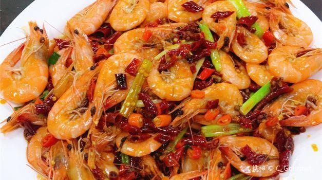 Xian Mei Wei Seafood Food Court2