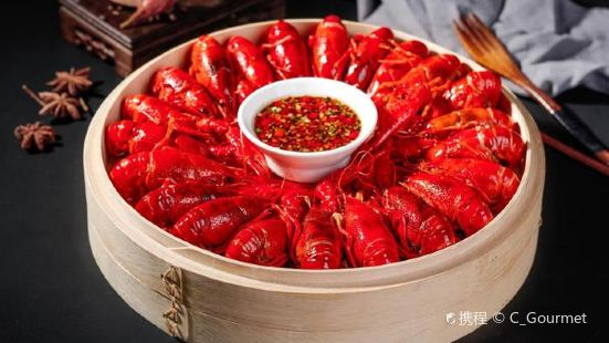 Lu Xiang Small Town( Le He Cheng Dian )