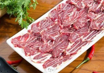 Niu Hen Xian Chaoshan Beef Hot Pot( Tian Yi Square )
