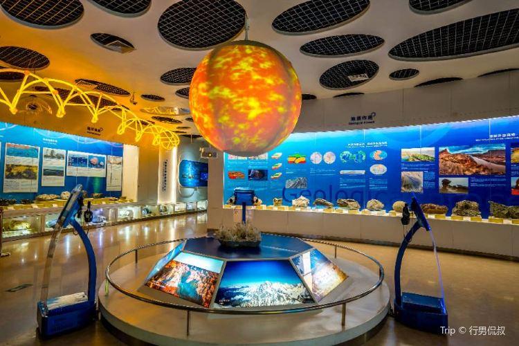 Dapeng Geopark Museum1