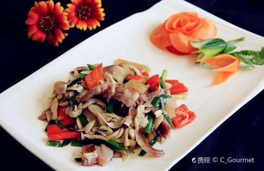 Shi Jing Private Kitchen3