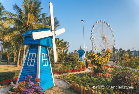 Zhanjiang Seaside Amusement Park