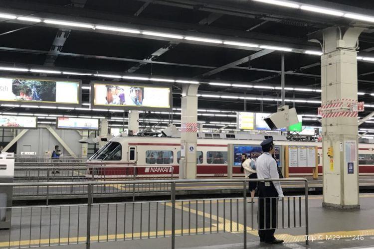 오사카 시티 에어 터미널1
