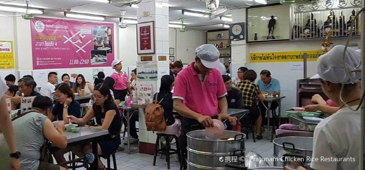 水門海南雞飯2