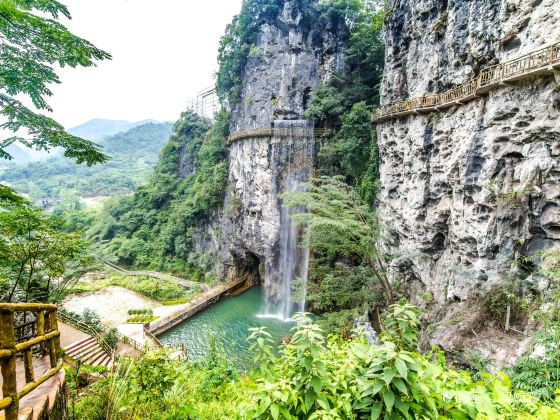 Shenfeng Pass Ecological Tourism Resort