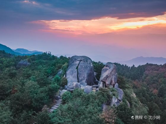 Yucang Mountain Forest Park