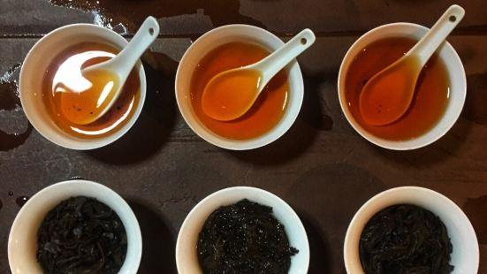 乾山茗生態岩茶廠