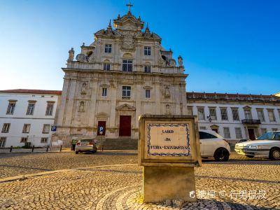 Machado de Castro國家博物館