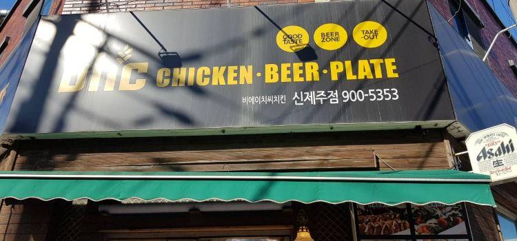 BHC炸雞(新濟州店)3