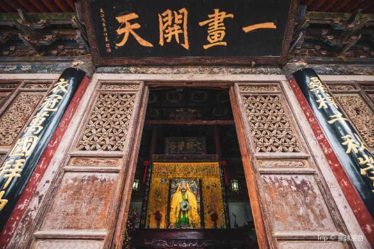 Fuxi Temple1