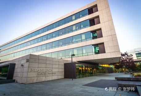 Bill & Melinda Gates Foundation Discovery Center