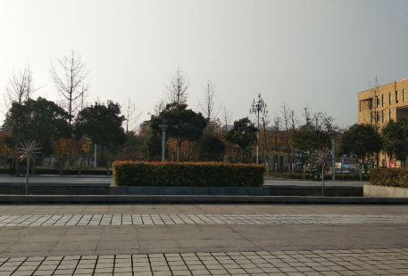 Yinhe Square