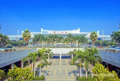 Xiamen North Railway Station Square