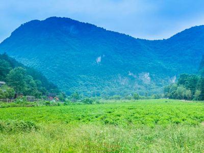 Dahong Mountain Scenic Spot