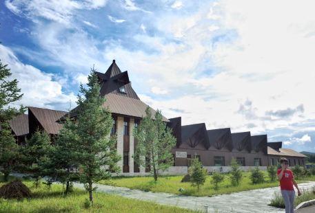 Aoluguya Ewenki Reindeer Culture Museum