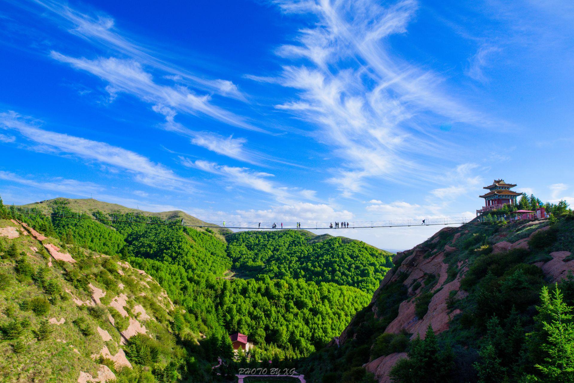 Huoshizhaiguojiadizhi (senlin)  Park