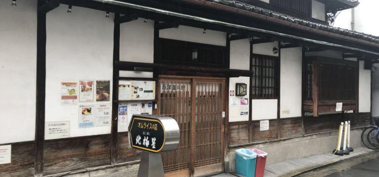 北極星(心齋橋本店)2