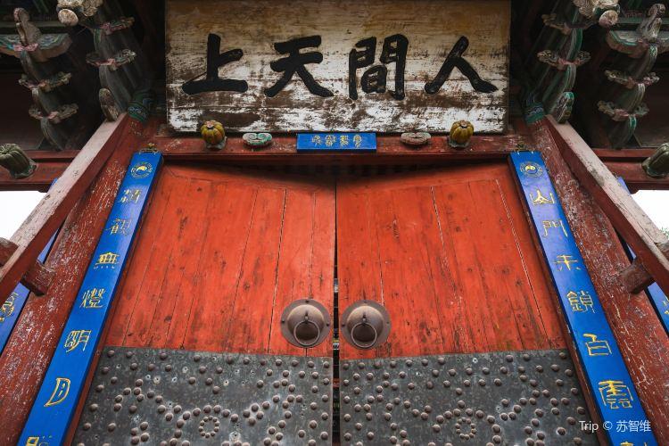 Yuquan Temple1