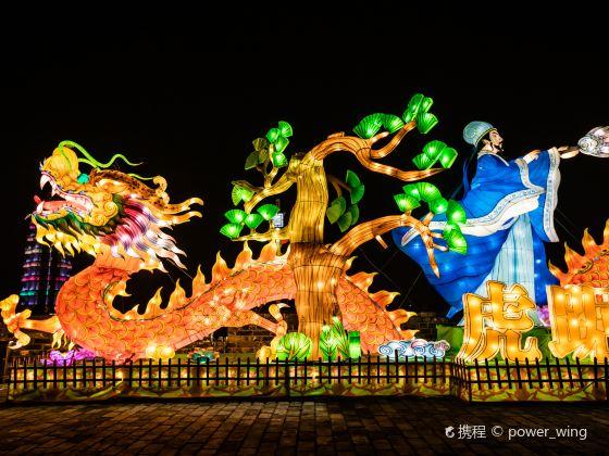 中華門甕城