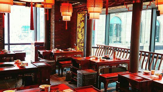 重慶袁老四火鍋(上海路店)