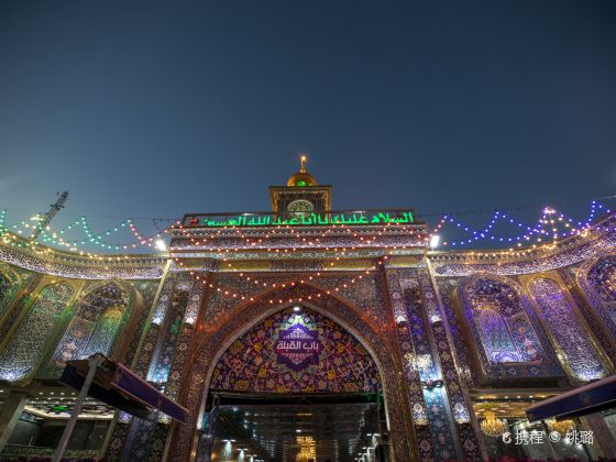Holy Shrine of Imam Hussain