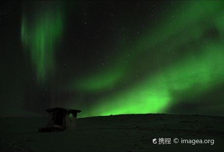 Aurora Sky Station